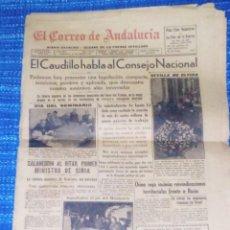 Coleccionismo de Revistas y Periódicos: VENDO PERIODICO (EL CORREO DE ANDALUCÍA), DOMINGO, 10/3/1963, VER MAS FOTOS. . Lote 196773033