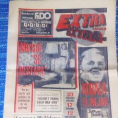 Coleccionismo de Revistas y Periódicos: VENDO PERIÓDICO (PUEBLO), NÚMERO EXTRA DE PUEBLO - MARISOL SE DESNUDA (VER MAS FOTOS EN EL INTERIOR). Lote 196774871