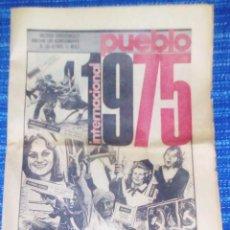 Coleccionismo de Revistas y Periódicos: VENDO PERIÓDICO (PUEBLO), INTERNACIONAL 1975 - RESUMEN DEL AÑO, 1975 (VER MAS FOTOS).. Lote 196815360