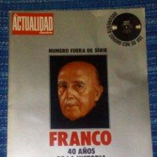 Coleccionismo de Revistas y Periódicos: VENDO REVISTA (LA ACTUALIDAD ESPAÑOLA), Nº ESPECIAL AÑO 1975 (MAS INFORMACIÓN Y FOTOS). Lote 196816053