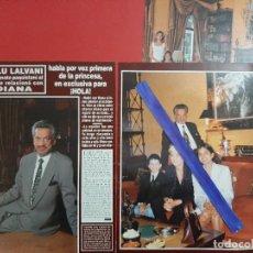Coleccionismo de Revistas y Periódicos: GULU LALVANI - ENTREVISTA SOBRE DIANA DE GALES- RECORTE REVISTA 5 PAG AÑO 1997. Lote 197418765
