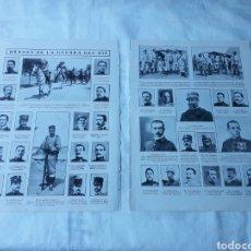 Coleccionismo de Revistas y Periódicos: HÉROES DE LA GUERRA DEL RIF REVISTA NUEVO MUNDO 1909. Lote 197979270