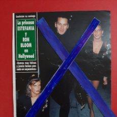 Coleccionismo de Revistas y Periódicos: CAROLINA MONACO Y RON BLOOM EN HOLLYWOOD - -RECORTE REVISTA 1 PAG AÑO 1989. Lote 198166101