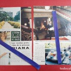 Coleccionismo de Revistas y Periódicos: PRINCESA DIANA SUS RECETAS DE COCINA PREFERIDAS - 5 PAG - RECORTE REVISTA AÑO 1987. Lote 198323105