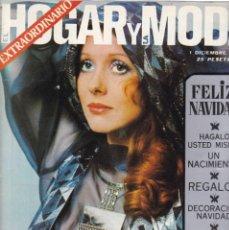 Coleccionismo de Revistas y Periódicos: EL HOGAR Y LA MODA - 1 DICIEMBRE 1970. Lote 198623495