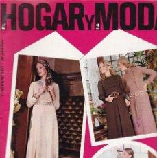 Coleccionismo de Revistas y Periódicos: EL HOGAR Y LA MODA - 1 FEBRERO 1971. Lote 198623573