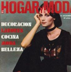 Coleccionismo de Revistas y Periódicos: EL HOGAR Y LA MODA - 15 DICIEMBRE 1970. Lote 198623732