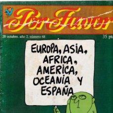 Coleccionismo de Revistas y Periódicos: POR FAVOR - Nº 68 / 20 OCTUBRE 1975. Lote 198623942