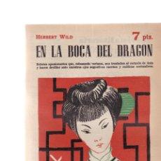 Coleccionismo de Revistas y Periódicos: EN LA BOCA DEL DRAGON - HERBERT WILD - REVISTA NOVELAS Y CUENTOS Nº 1619 / MAYO 1962. Lote 198627575