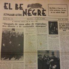 Coleccionismo de Revistas y Periódicos: EL BE NEGRE. ANY II NÚM 38. BARCELONA,MARÇ 1932. SETMANARI SATÍRIC.. Lote 198676820