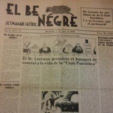 Coleccionismo de Revistas y Periódicos: EL BE NEGRE. ANY II NÚM 37. BARCELONA,MARÇ 1932. SETMANARI SATÍRIC.. Lote 198676831