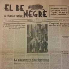 Coleccionismo de Revistas y Periódicos: EL BE NEGRE. ANY II NÚM 36. BARCELONA, FEBRER 1932. SETMANARI SATÍRIC.. Lote 198676870
