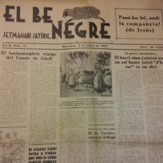 Coleccionismo de Revistas y Periódicos: EL BE NEGRE. ANY II NÚM 33. BARCELONA, FEBRER 1932. SETMANARI SATÍRIC.. Lote 198676973