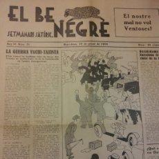 Coleccionismo de Revistas y Periódicos: EL BE NEGRE. ANY II NÚM 31. BARCELONA, GENER 1932. SETMANARI SATÍRIC.. Lote 198677051