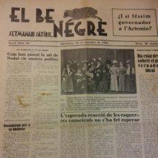 Coleccionismo de Revistas y Periódicos: EL BE NEGRE. ANY I NÚM 28. BARCELONA, DESEMBRE 1931. SETMANARI SATÍRIC.. Lote 198677161