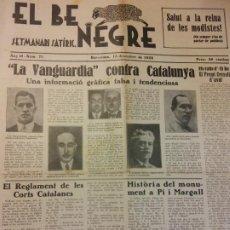 Coleccionismo de Revistas y Periódicos: EL BE NEGRE. ANY II NÚM 78. BARCELONA, DESEMBRE 1932. SETMANARI SATÍRIC.. Lote 198677218