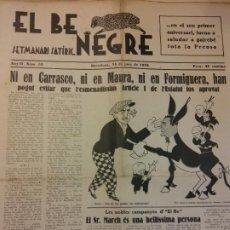 Coleccionismo de Revistas y Periódicos: EL BE NEGRE. ANY II NÚM 52. BARCELONA, JUNY 1932. SETMANARI SATÍRIC.. Lote 198678235