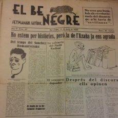 Coleccionismo de Revistas y Periódicos: EL BE NEGRE. ANY II NÚM 50. BARCELONA, MAIG 1932. SETMANARI SATÍRIC.. Lote 198678330