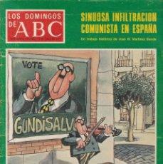 Coleccionismo de Revistas y Periódicos: LOS DOMINGOS DE ABC - 12 DE JUNIO DE 1977. Lote 198793451