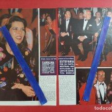 Coleccionismo de Revistas y Periódicos: CAROLINA Y ESTEFANIA DE MONACO - - RECORTE 3 PAG AÑO 1990. Lote 198920978