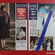 Coleccionismo de Revistas y Periódicos: MANUELA SANCHEZ PRAT LA SEÑO DE FRAN Y LUIS ALFONSO -CAPITULO I - - RECORTE 9 PAG AÑO 1990. Lote 198922000