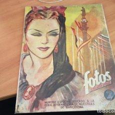 Coleccionismo de Revistas y Periódicos: FOTOS SEMANARIO GRAFICO 24 JUNIO 1944 DEDICADO A LA FERIA DE MUESTRAS DE BARCELONA (AB-2). Lote 198929201