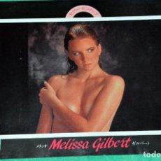 Coleccionismo de Revistas y Periódicos: MELISSA GILBERT LA CASA DE LA PRADERA LITTLE HOUSE ON THE PRAIRIE JAPAN CLIPPING RECORTE. Lote 199159241