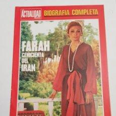 Coleccionismo de Revistas y Periódicos: REVISTA ACTUALIDAD ESPAÑOLA - FARAH CENICIENTA DE IRAN - CAR179. Lote 199168946