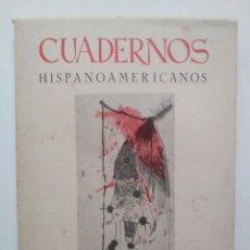 Coleccionismo de Revistas y Periódicos: CUADERNOS HISPANOAMERICANOS. Nº 247. JULIO, 1970. Lote 199170217