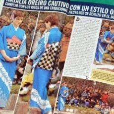Coleccionismo de Revistas y Periódicos: BROOKE SHIELDS CHAYANNE NATALIA OREIRO REVISTA ARGENTINA MAGAZINE. Lote 199342885