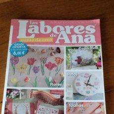 Coleccionismo de Revistas y Periódicos: REVISTA LAS LABORES DE ANA. Nº 63. TRES REVISTAS EN UNA.. Lote 200035872