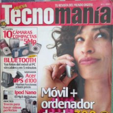 Coleccionismo de Revistas y Periódicos: REVISTA TECNO MANÍA, Nº 1 /// CIENCIA TECNOLOGÍA INFORMÁTICA FOTOGRAFÍA ROBOTS MUY INTERESANTE QUO . Lote 200654731