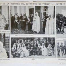 Collezionismo di Riviste e Giornali: 1928 HOJAS REVISTA MARRUECOS REFORMA DEL ESTATUTO DE TÁNGER MENDUB HADCH MOHAMED BUACHRIN - TAZZI. Lote 201770735