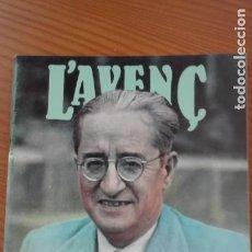 Coleccionismo de Revistas y Periódicos: REVISTA AVENÇ Nº 71 MAIG 1984 CARLES RIBA GEORGE ORWELL CATALUNYA 1984 HISTÒRIA I CRISI POLÍTICA. Lote 202474761