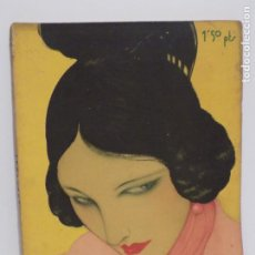 Coleccionismo de Revistas y Periódicos: LECTURAS MARZO 1933. Lote 202733641