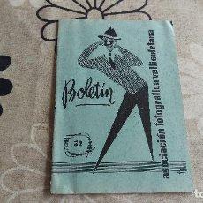 Coleccionismo de Revistas y Periódicos: BOLETIN, ASOCIACIÓN FOTOGRÁFICA VALLISOLETANA, AÑO 1961. Lote 202770340