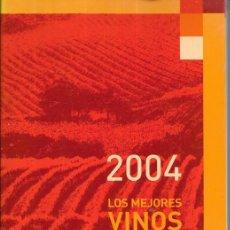 Coleccionismo de Revistas y Periódicos: == AR61 - LOS MEJORES VINOS DE ESPAÑA - GUIA CAMPSA 2004. Lote 202840928