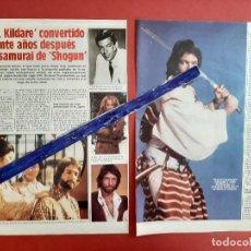 Coleccionismo de Revistas y Periódicos: RICHARD CHAMBERLAIN CONVERTIDO EN SAMURAI SHOGUN - .RECORTE 3 PAG- AÑO 1984. Lote 203728488