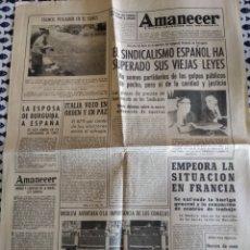 Coleccionismo de Revistas y Periódicos: AMANECER DIARIO ARAGONÉS DEL MOVIMIENTO 23 JUL. 1969. Lote 203888978
