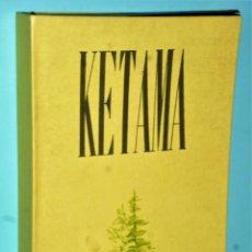 Colecionismo de Revistas e Jornais: KETAMA. SUPLEMENTO LITERARIO DE LA REVISTA TAMUDA.(EDICIÓN FACSÍMIL). Lote 203905837