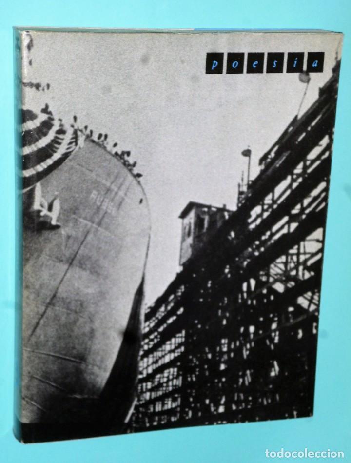 POESÍA . REVISTA ILUSTRADA DE INFORMACIÓN POÉTICA. Nº 34 & 35.- MONOGRÁFICO DEDICADO A RUBÉN DARIO (Coleccionismo - Revistas y Periódicos Modernos (a partir de 1.940) - Otros)