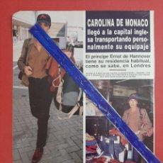 Coleccionismo de Revistas y Periódicos: PRINCESA CAROLINA MONACO- EN LONDRES Y PREMIOS PRINCIPE PIERRE - - RECORTE 2 PAG- AÑO 1997. Lote 204487025