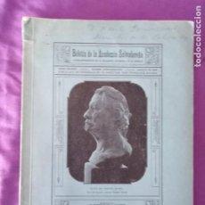 Coleccionismo de Revistas y Periódicos: BOLETIN DE LA ACAMEDIA SALVADOREÑA TOMO PRIMERO NUMERO EXTRAORDINARIO AGOSTO DE 1940. Lote 204620636