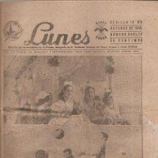 Coleccionismo de Revistas y Periódicos: 2114. LA HOJA DEL LUNES DE SEVILLA 18 DE OCTUBRE DE 1948.. Lote 204832725