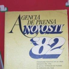 Coleccionismo de Revistas y Periódicos: AGENCIA DE PRENSA NOVOSTI. ANUARIO URSS '82. Lote 204978971