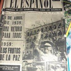 Collectionnisme de Revues et Journaux: ANTIGUA REVISTA EL ESPAÑOL,FRANCISCO FRANCO, VEGAVIANA CÁCERES,AÑO 1959. Lote 205006398