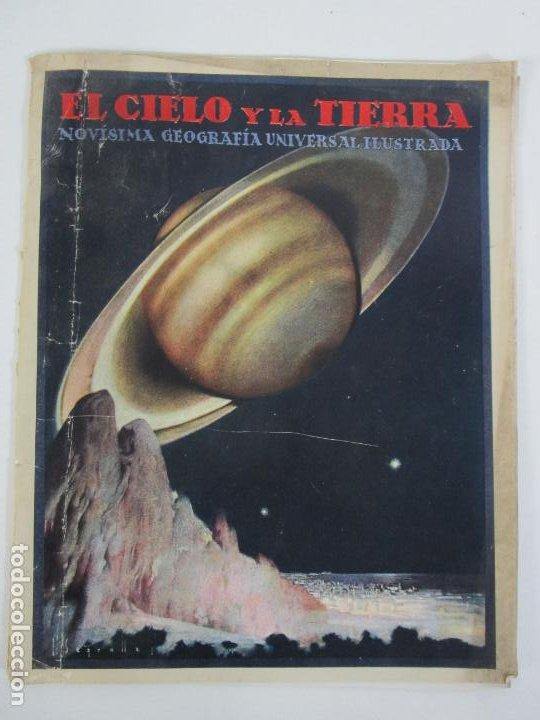 Coleccionismo de Revistas y Periódicos: El Cielo y la Tierra - Novisima Geografía Universal Ilustrada nº1 - Editorial Seguí - Años 30 - Foto 7 - 205008253