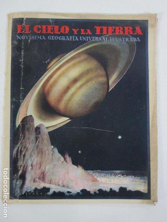 EL CIELO Y LA TIERRA - NOVISIMA GEOGRAFÍA UNIVERSAL ILUSTRADA Nº1 - EDITORIAL SEGUÍ - AÑOS 30 (Coleccionismo - Revistas y Periódicos Antiguos (hasta 1.939))