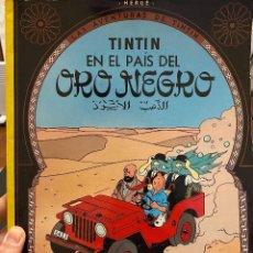 Coleccionismo de Revistas y Periódicos: TINTIN EN EL PAIS DEL ORO NEGRO - JUVENTUD. Lote 205075596