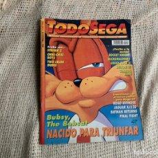 Coleccionismo de Revistas y Periódicos: TODOSEGA - TODO SEGA Nº 6 BUBSY THE BOBCAT - STRIDER 2 - REVISTA VIDEO JUEGOS. Lote 205306171